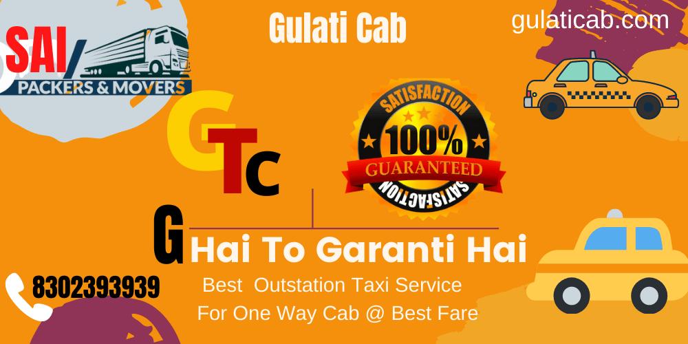 Gulati Cab Best Outstation One Way & Round Trip Taxi Service In Delhi, Noida, Gaziabad Bareilly Lucknow Agra